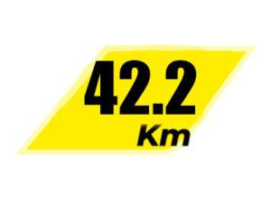 дистанция 42 км