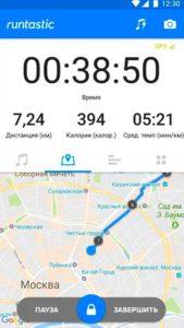 Runkeeper приложение для занятий спортом
